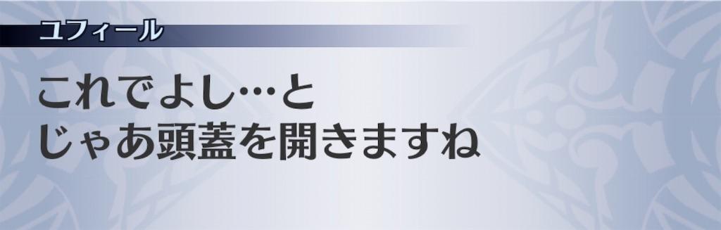f:id:seisyuu:20200429181621j:plain
