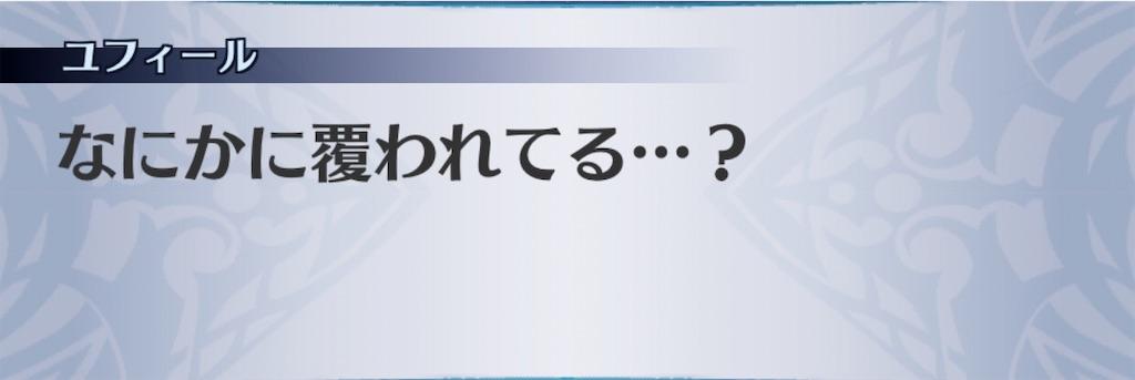 f:id:seisyuu:20200429181633j:plain