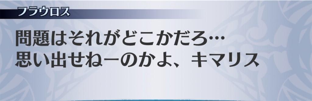 f:id:seisyuu:20200429203100j:plain