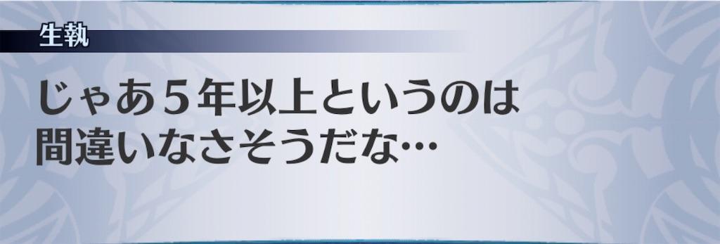 f:id:seisyuu:20200429203204j:plain