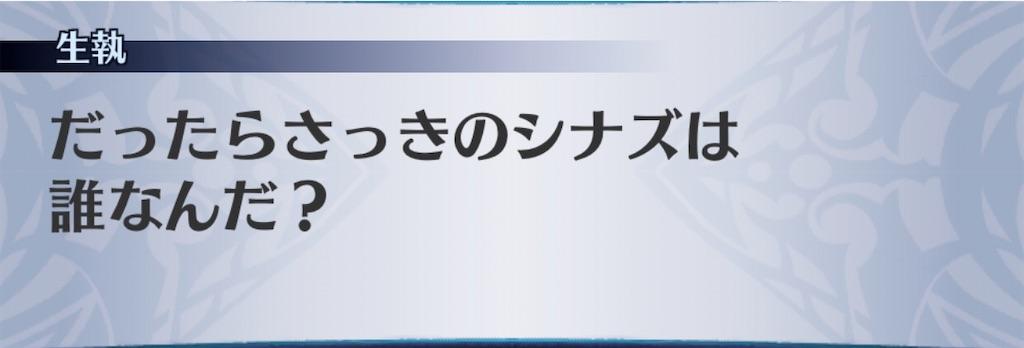 f:id:seisyuu:20200429203302j:plain