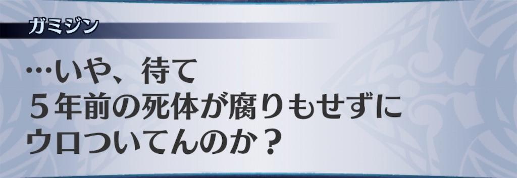 f:id:seisyuu:20200429203445j:plain