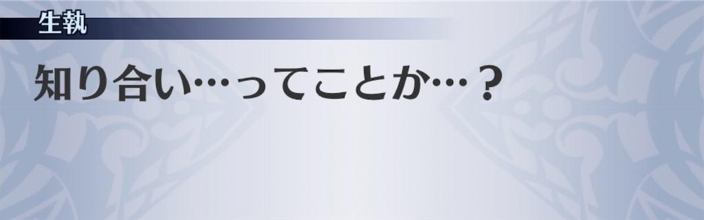 f:id:seisyuu:20200429203706j:plain
