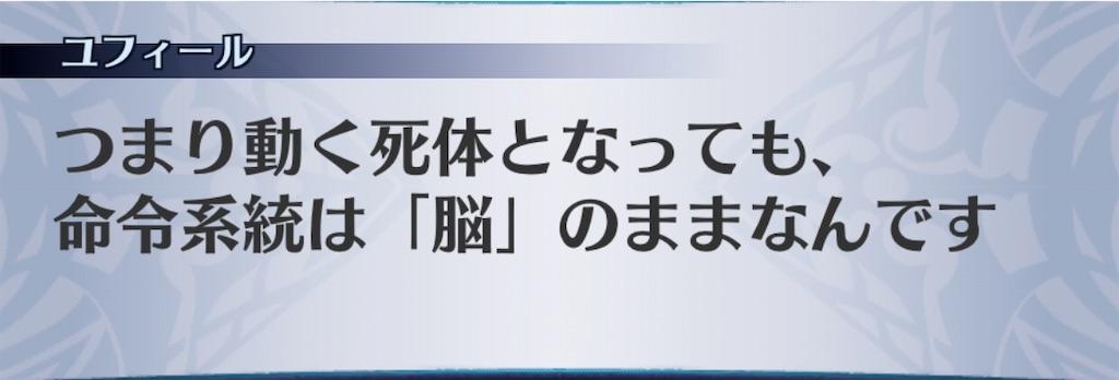 f:id:seisyuu:20200430191054j:plain
