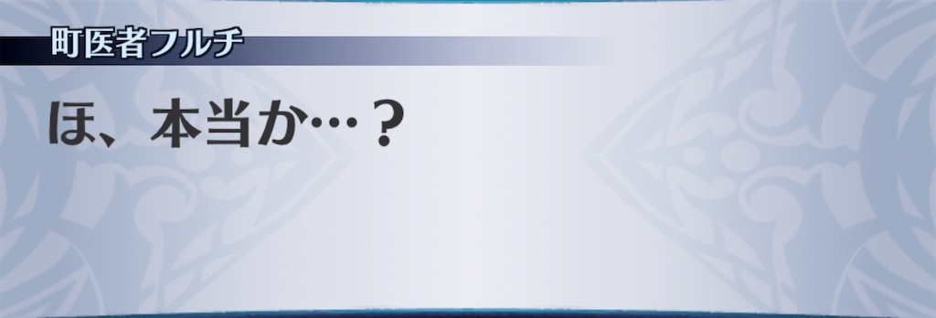 f:id:seisyuu:20200430191249j:plain