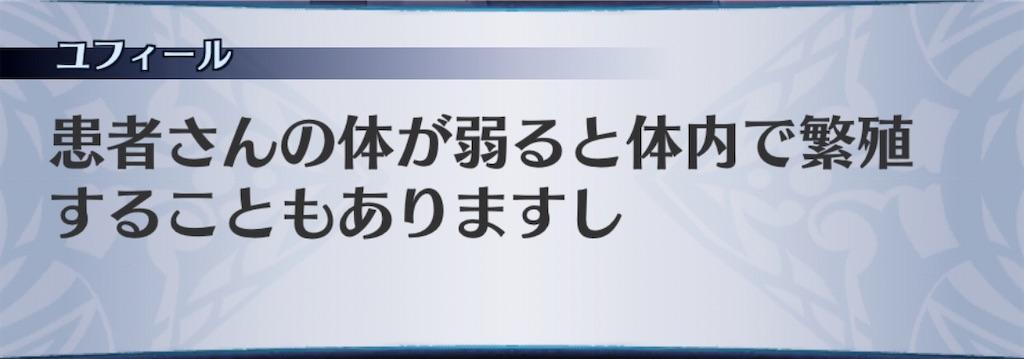 f:id:seisyuu:20200430191537j:plain