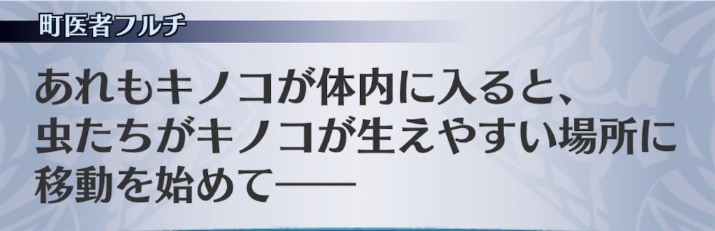 f:id:seisyuu:20200430192110j:plain