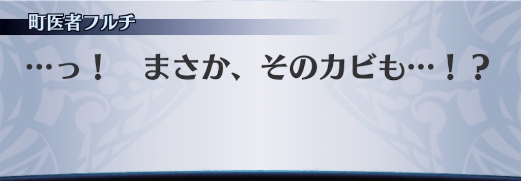 f:id:seisyuu:20200430192115j:plain
