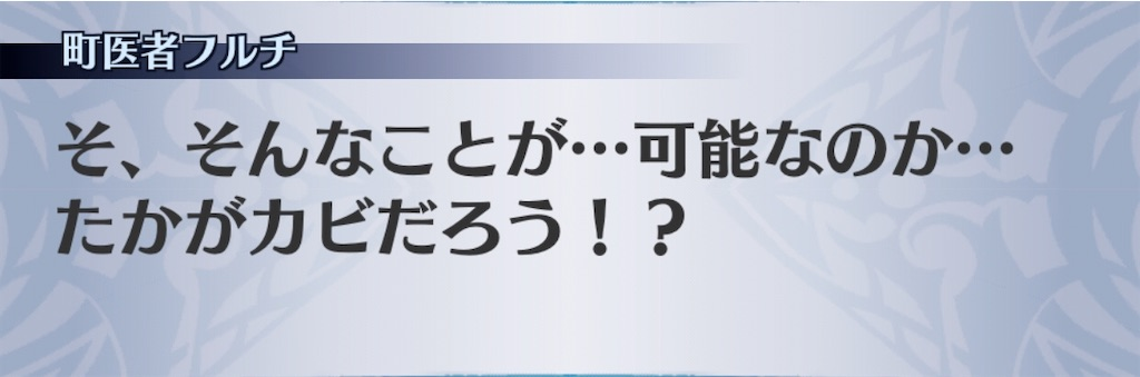 f:id:seisyuu:20200430192745j:plain