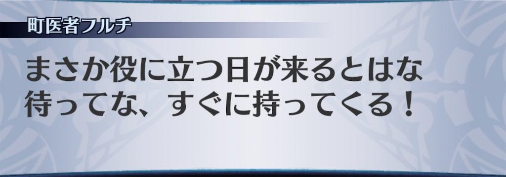 f:id:seisyuu:20200430193302j:plain