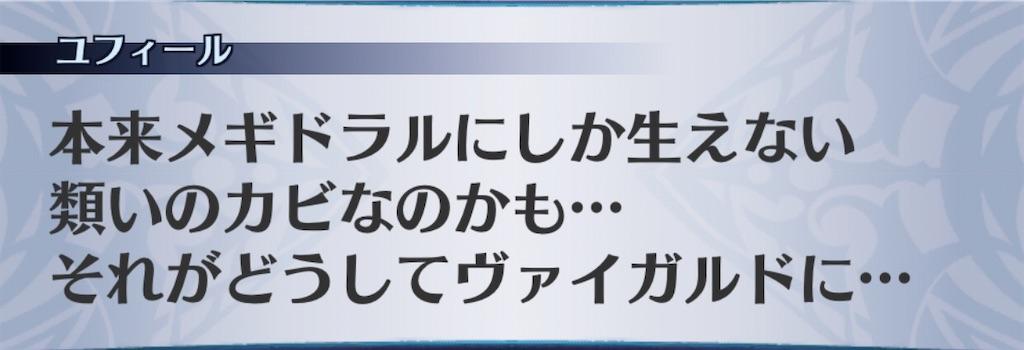 f:id:seisyuu:20200430193700j:plain
