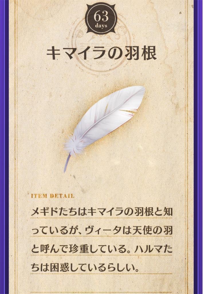 f:id:seisyuu:20200430195014j:plain
