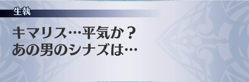 f:id:seisyuu:20200430204827j:plain