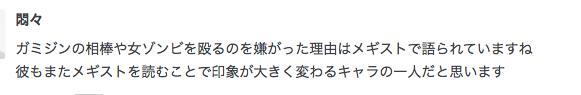 f:id:seisyuu:20200430210400p:plain