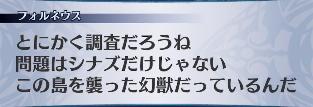f:id:seisyuu:20200430231212j:plain
