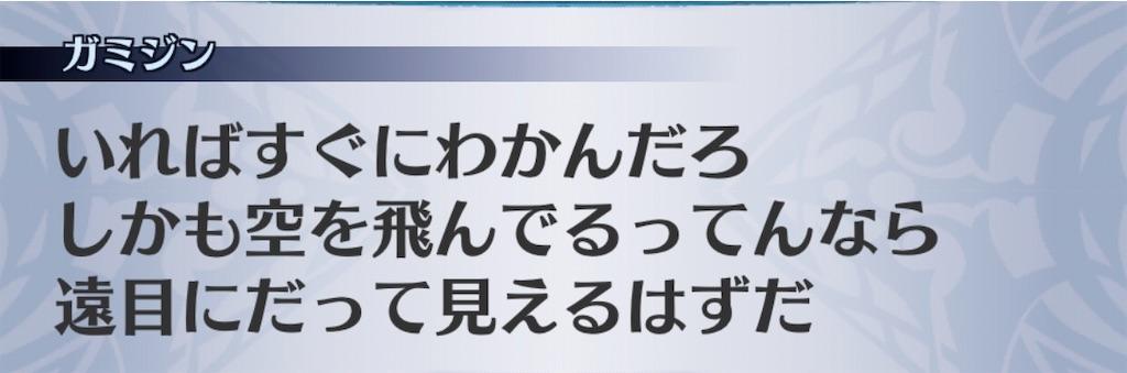 f:id:seisyuu:20200430231939j:plain