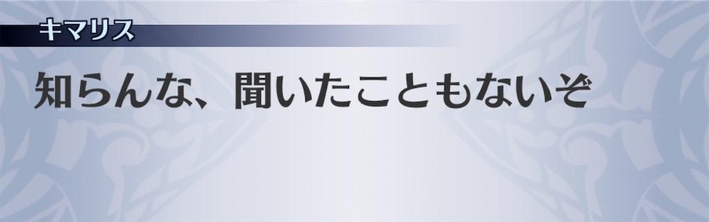 f:id:seisyuu:20200430232511j:plain
