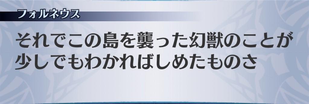 f:id:seisyuu:20200430232858j:plain