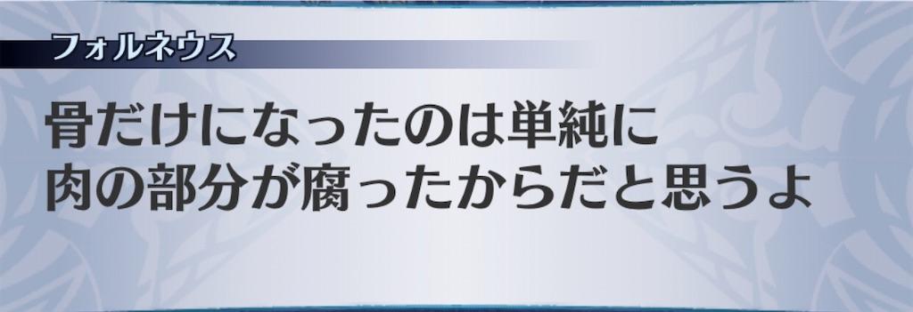 f:id:seisyuu:20200430235745j:plain
