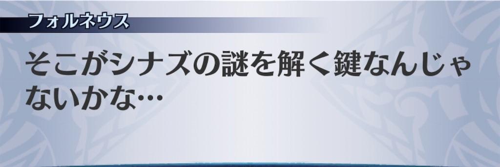 f:id:seisyuu:20200501000035j:plain