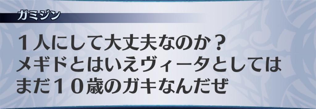 f:id:seisyuu:20200501002312j:plain