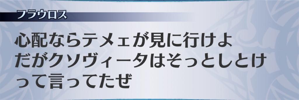 f:id:seisyuu:20200501002316j:plain