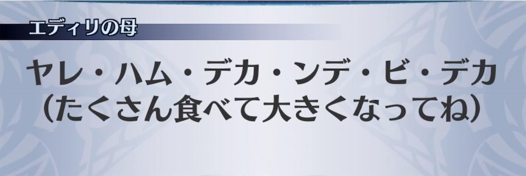 f:id:seisyuu:20200501003538j:plain