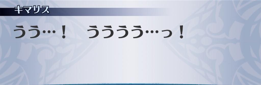 f:id:seisyuu:20200501003812j:plain