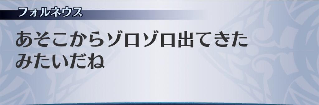 f:id:seisyuu:20200501005311j:plain