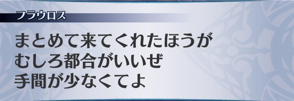 f:id:seisyuu:20200501005710j:plain
