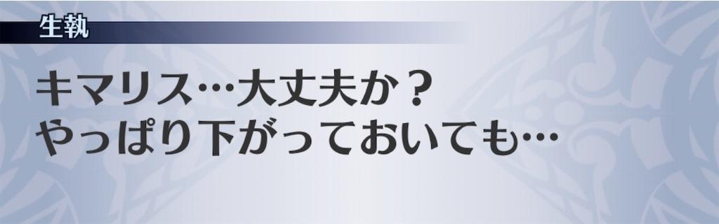 f:id:seisyuu:20200501005825j:plain