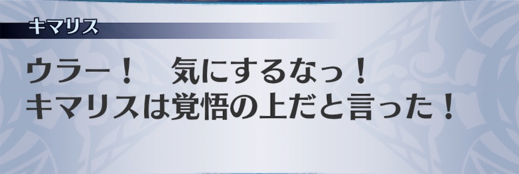 f:id:seisyuu:20200501005830j:plain