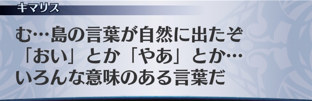 f:id:seisyuu:20200501005841j:plain