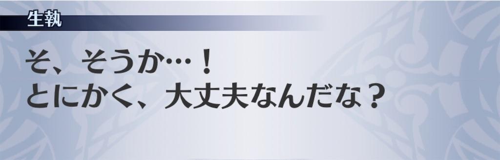 f:id:seisyuu:20200501010123j:plain