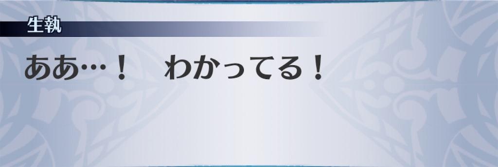 f:id:seisyuu:20200501010908j:plain