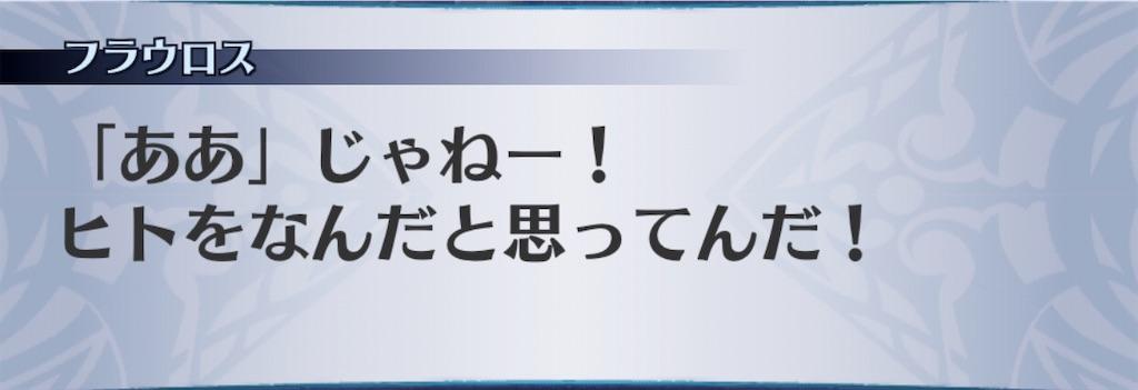 f:id:seisyuu:20200501010911j:plain