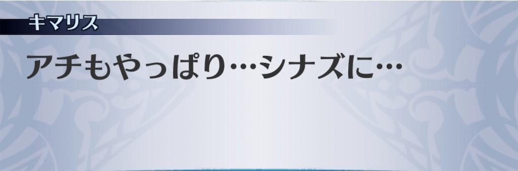 f:id:seisyuu:20200501011521j:plain