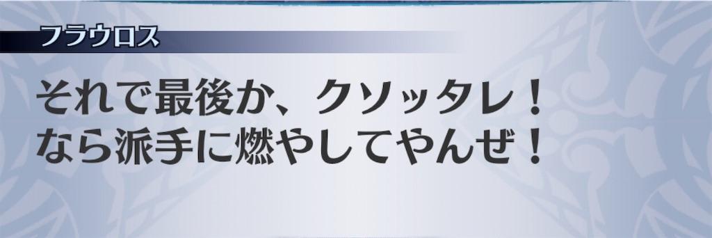 f:id:seisyuu:20200501011615j:plain