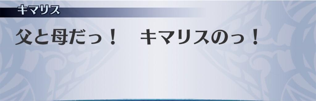 f:id:seisyuu:20200501011756j:plain