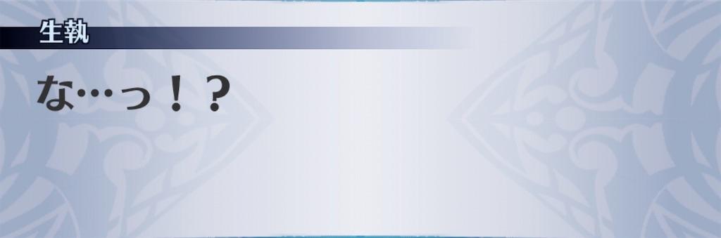 f:id:seisyuu:20200501011800j:plain