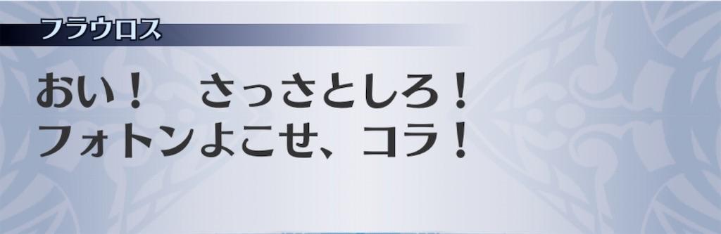f:id:seisyuu:20200501012102j:plain