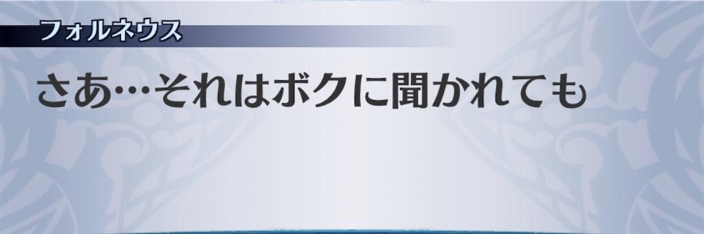 f:id:seisyuu:20200501012658j:plain