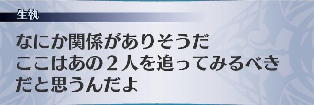 f:id:seisyuu:20200501085647j:plain