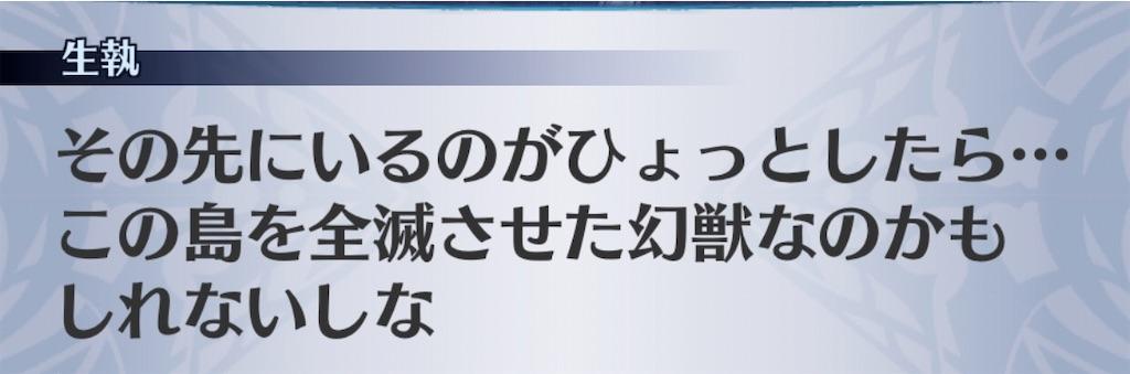 f:id:seisyuu:20200501085651j:plain