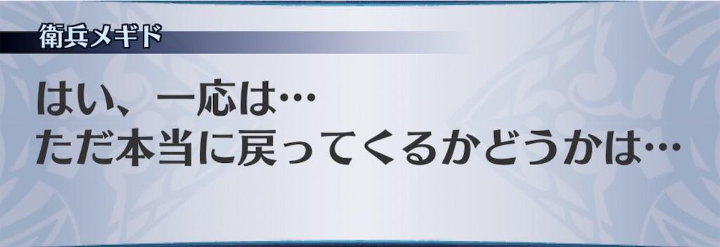 f:id:seisyuu:20200501085751j:plain