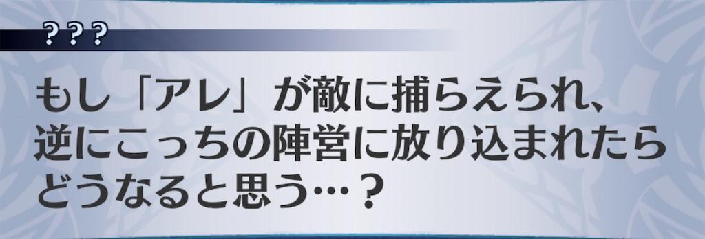 f:id:seisyuu:20200501085950j:plain