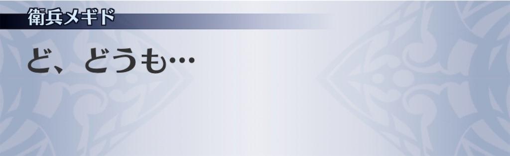 f:id:seisyuu:20200501091718j:plain