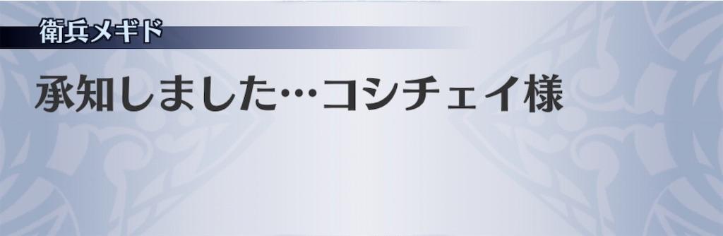 f:id:seisyuu:20200501091733j:plain