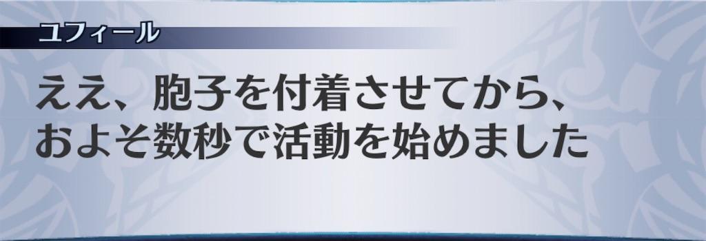 f:id:seisyuu:20200502152726j:plain