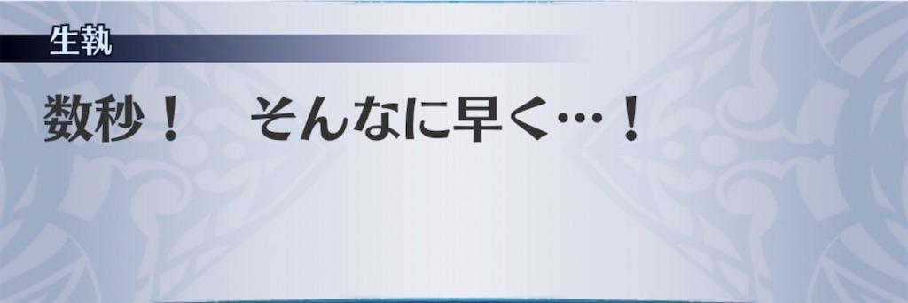 f:id:seisyuu:20200502152730j:plain